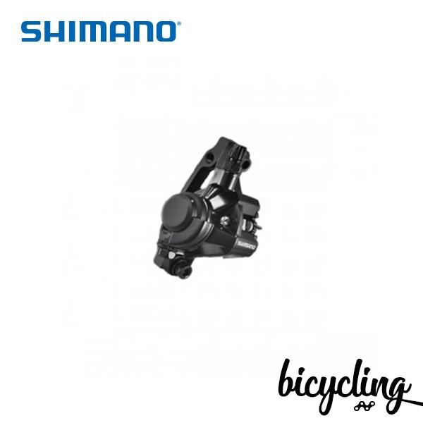 시마노 ALTUS BR-M375 기계식 디스크 캘리퍼 브레이크