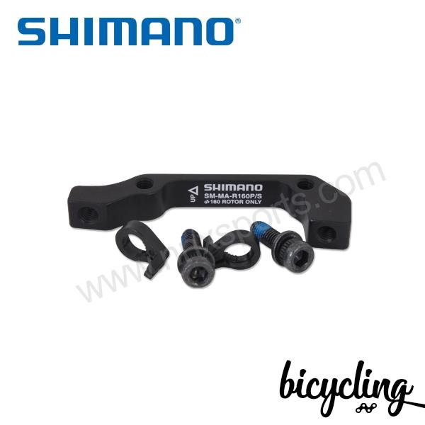시마노 디스크브레이크 어댑터 SM-MA-R (160P/S)(160mm)