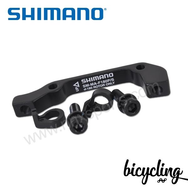 시마노 디스크브레이크 어댑터 SM-MA-F (180P/S)(180mm)