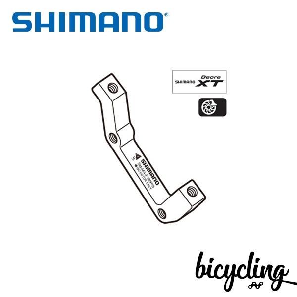 시마노 디스크브레이크 어댑터 SM-MA-R (180P/S)(180mm)