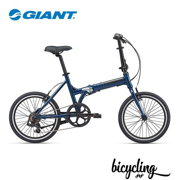 2021 자이언트 익스프레스웨이2 접이식 자전거
