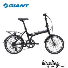 2021 자이언트 익스프레스웨이1 접이식 자전거
